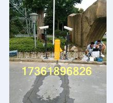 扬州/高邮百胜豪华自动高清识别挡车器道闸一体机 厂家大量现货