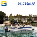 常州游艇厂家直销小型快艇钓鱼艇 国产豪华铝合金浮筒艇