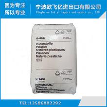 防雾剂0E6-6314