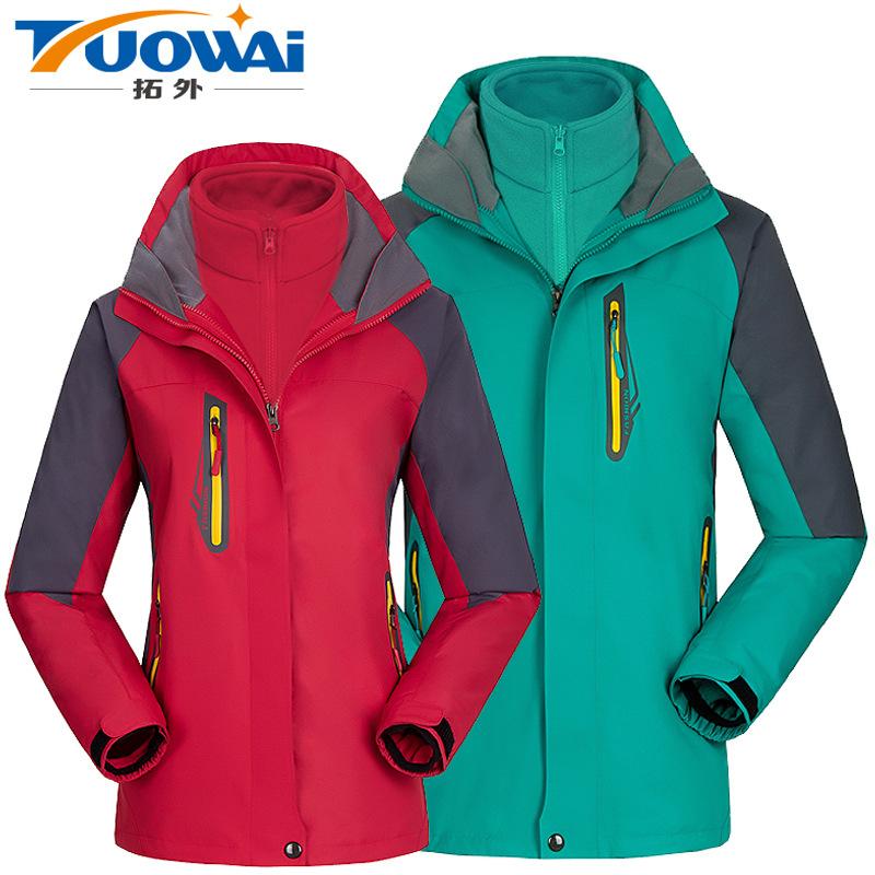 工厂直销户外冲锋衣男女款防水滑雪登山服加厚两件套可拆卸工作服