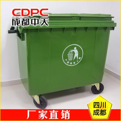 双流区高新区天府新区可挂环卫车660升环卫塑料垃圾桶户外垃圾桶