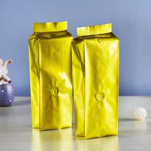 生产定做咖啡袋 金色铝箔内袋 食品铝箔内包装袋 真空铝箔袋定制