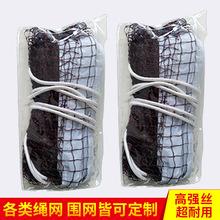专业生产标准便携羽毛球网 定做定制训练比赛用小孔小眼羽毛球网