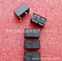功率继电器G6RN-1-DC5V 8A 5V 一组转换5脚 原装正品 询价为准