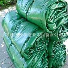 pvc涂塑防水篷布,pe塑料篷布,军绿色防雨防晒阻燃帆布批发