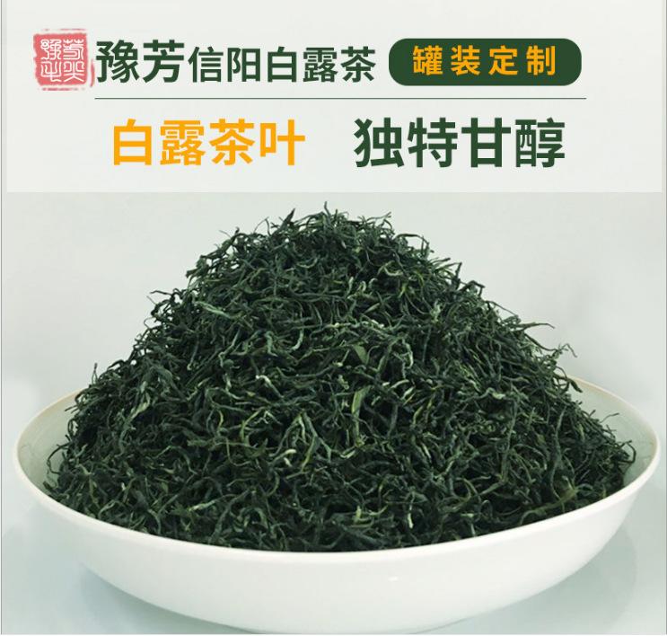 信阳市浉河区豫芳绿茶厂