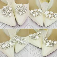 单只装 经典热销款双扣 水晶宝石对称设计可拆卸新娘鞋饰鞋花鞋扣