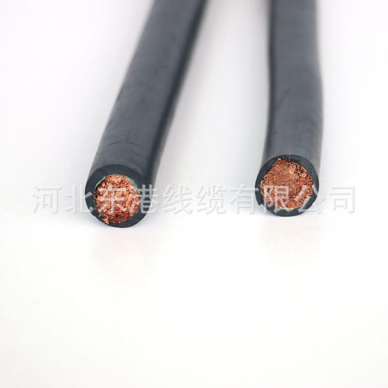 焊接机器人用电焊线 焊接电缆