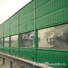 百葉聲屏障批發公路隔音聲屏障 高速橋梁隔音墻 金屬百葉吸音板