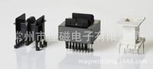 供应EE55C 立式7+7骨架 和EE55C(EE55/25)磁芯