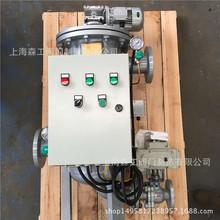 全自動反沖洗過濾器 DN80-800 廠家直銷 物美價優