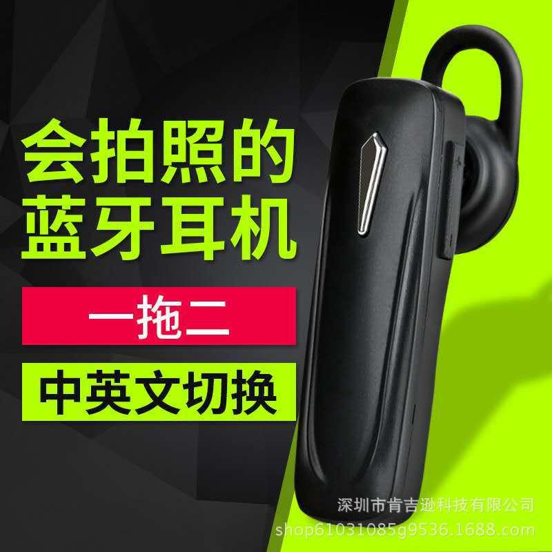 M163无线迷你蓝牙耳机立体声苹果通用厂家批