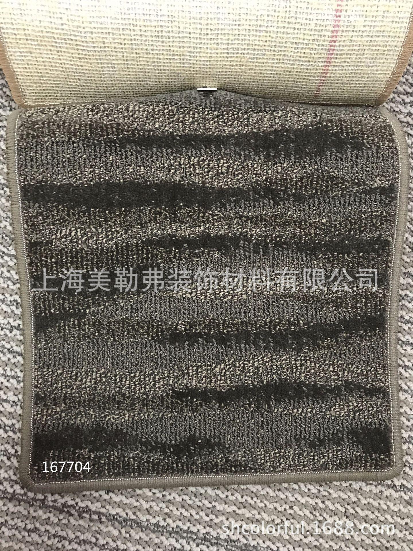 167704-1