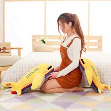 创意仿真飞机毛绒玩偶战斗机造型公仔抱枕靠垫男童玩具儿童节礼物