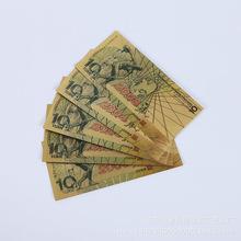 2008金箔纪念钞 10元北京鸟巢纸币  纪念币收藏  彩色观赏工艺钞