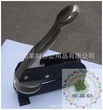 广州固莱刻 大座钢印/学校印章/证书印章/单位印章 办公印章