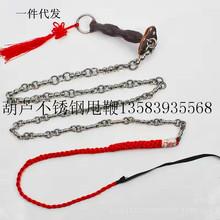 【廠家熱銷】不銹鋼鞭子健身 麒麟鞭葫蘆形響鞭有紋螺母甩鞭