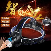 套装V9 T6感应头灯 红外无线LED USB充电变焦钓鱼灯一件代发