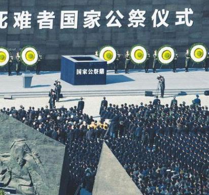 南京大屠杀纪念文化衫定制:为和平代言