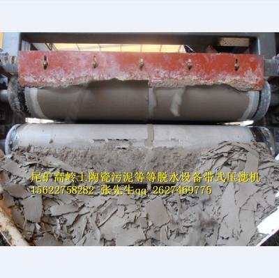 淤泥压滤机(垃圾场使用)20320 合兴镇污泥脱水方法