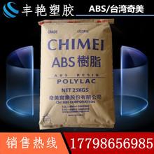 二氧化氮4A88FFD4-4884715