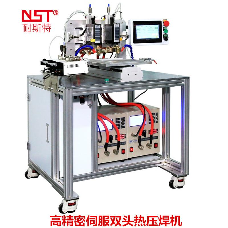 优惠自动化热压焊接机  软板热压机 FPC精密热压焊机厂家