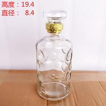 厂家直销白酒瓶500ml?#35813;?#20445;健酒瓶高档酒瓶密封罐玻璃酒瓶