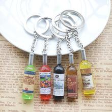 创意个性淘宝小礼品仿真啤酒瓶饮料瓶钥匙扣手机包包挂件批发