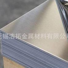 长期供应 薄板冷轧不锈钢板 304不锈钢0.8mm 双面镜面不锈钢板