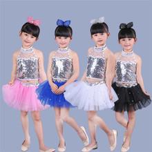 兒童演出服爵士舞蹈現代亮片新款幼兒園表演服裝女孩蓬蓬裙子公主
