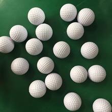 高尔夫练习球室内室外软球PU球练习球高尔夫室内练习专用
