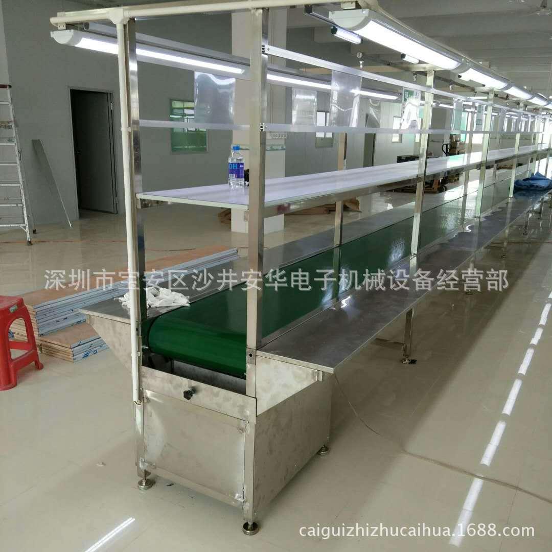 供应电子电器组装线装配拉包装流水输送生产线生产线包装拉