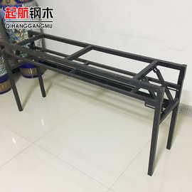 双层弹簧架 定做批发 双层弹簧桌架 折叠会议架 弹簧折叠桌架