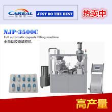 NJP-3500C全自动大型高速大产量高产能硬药粉灌装充填机