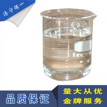 催干剂CA45BD7-4576742