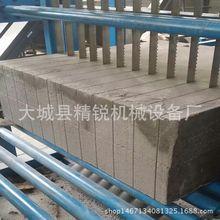 供应发泡水泥生产配方 液体发泡剂  水泥发泡保温板模具