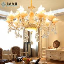 新款锌合金玉石水晶吊灯 欧式LED客厅别墅餐厅吊灯 高档酒店灯具