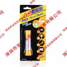 铅笔C3B806-386569