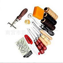 皮革工艺套餐 手工皮具 手缝套装 皮艺工具