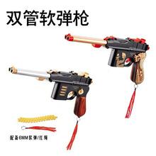 男孩儿童益智玩具双管软弹枪军事模型儿童玩具枪地摊热卖