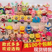 厂家供应个大便宜毛绒玩具批发 大号爪机娃娃公仔  创意儿童礼物