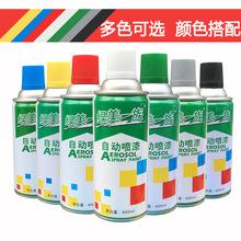 印刷耗材代理9795396C3-979
