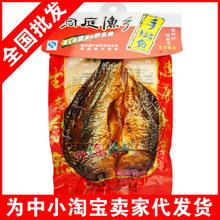 180g手撕鱼湖南特产洞庭渔乡送人好礼好吃的鱼制品零食厂家批发