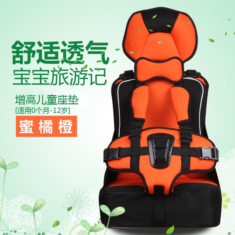 汽车儿童安全座椅批发跨境便携式婴儿宝宝通用车载坐椅垫内饰用品