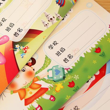 5013 Sách thiếu nhi Hình ảnh Văn phòng phẩm sáng tạo Trẻ em Vẽ Trẻ em đẹp Phim hoạt hình Sách B5 Nghệ thuật