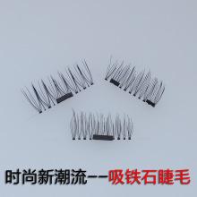 废化纤0BA6DD-67635