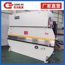 广东厂家生产金属冷成型设备 WD67Y液压三缸高性能板料折弯机批发