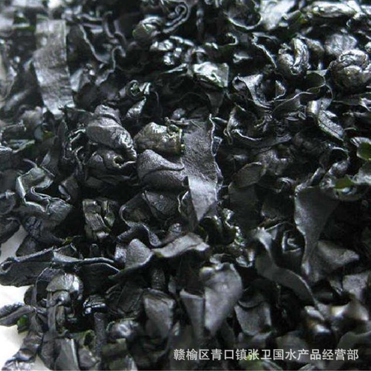厂家批发 干货干裙带菜 海带芽 海螺旋藻 海白菜 海木耳250克批发