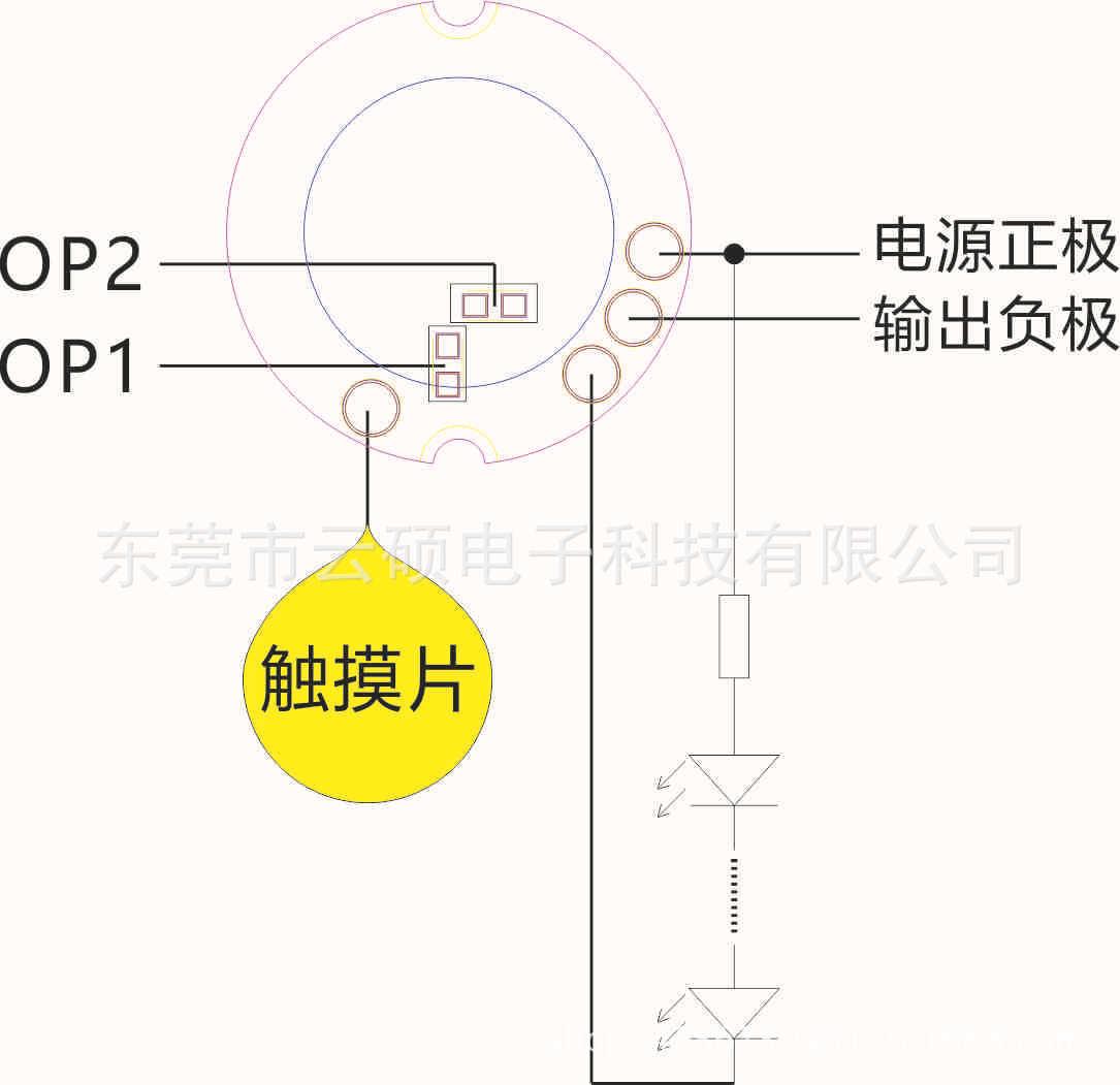 YT01C接线图