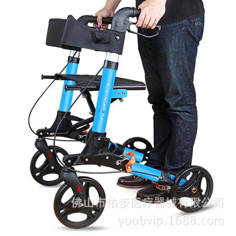 佑步老年购物车老人可坐手推车铝合金折叠助行车四轮代步车轮椅